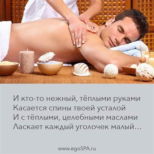 eroticheskiy-massazhniy-avtozavodskaya